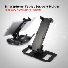Smartphone Tablet Support Holder Adapter for DJI MAVIC PRO/A