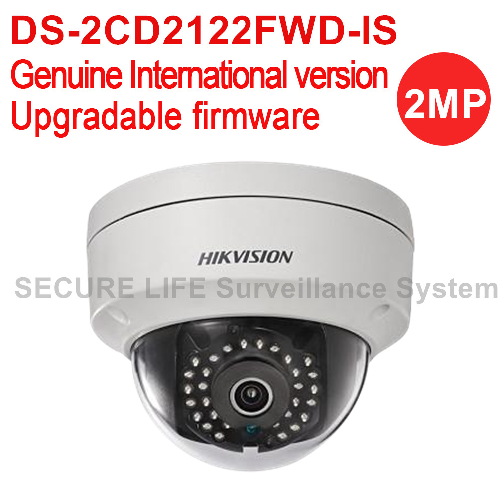 Hikvision DS-2CD2122FWD-IS International version 2MP mini dome cctv camera, P2P IP camera POE 120dB WDR H.264 handbook of international economics 3