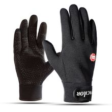 Унисекс велосипед Велоспорт перчатки черный Открытый Спорт на