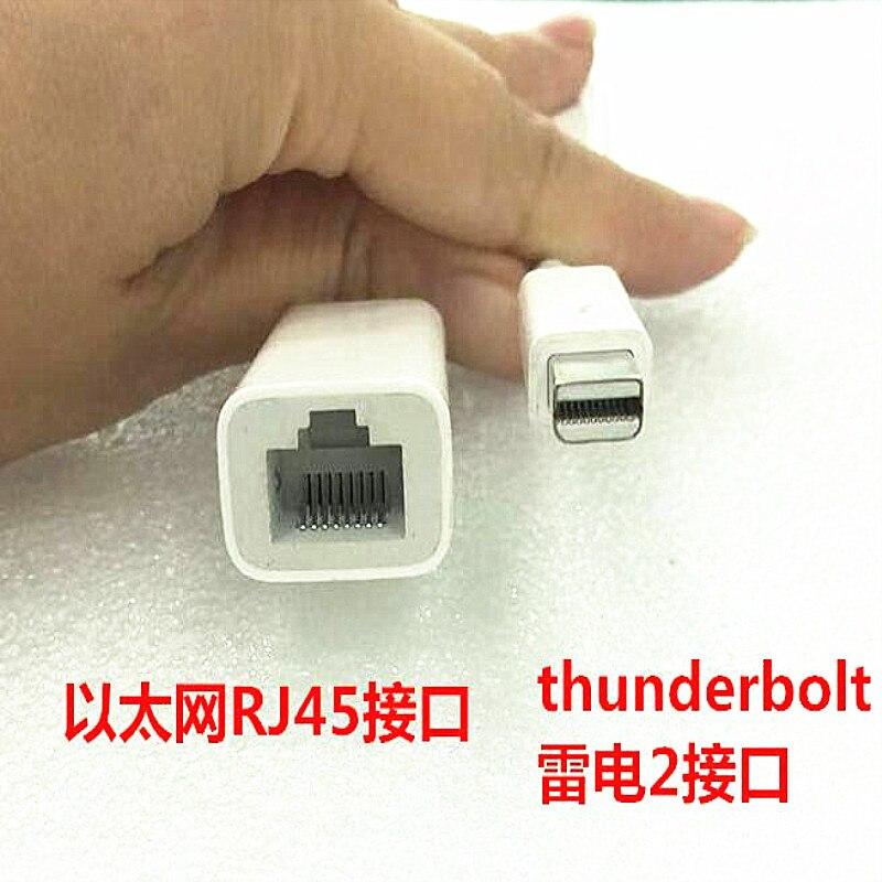 KHY Thunderbolt 2 Gigabit Ethernet Converter Apple Lightning Port Converter RJ45 Wire Converter