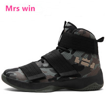 Men women running shoes outdoor Sneakers Men Sport Shoes zapatillas Breathable Trainers Soldier warrior camouflage Jordan