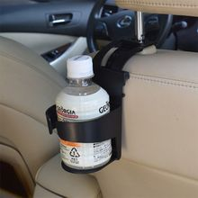Universal Car Drinks Cup Holder Mount Door BackSeat Drink Stand
