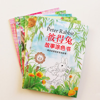 Peter Rabbit Story & Coloring Books for Children 6Pcs/set Picture Books in Simplified Chinese (with Pinyin) Activity Books