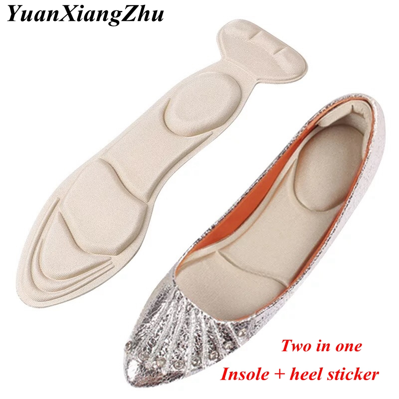 a4e267477d49 7D Soft T-shaped Foam Invisible Women Arched Support Insert Insole  High-heels Insoles Heel protection insole 1Pair ND-2