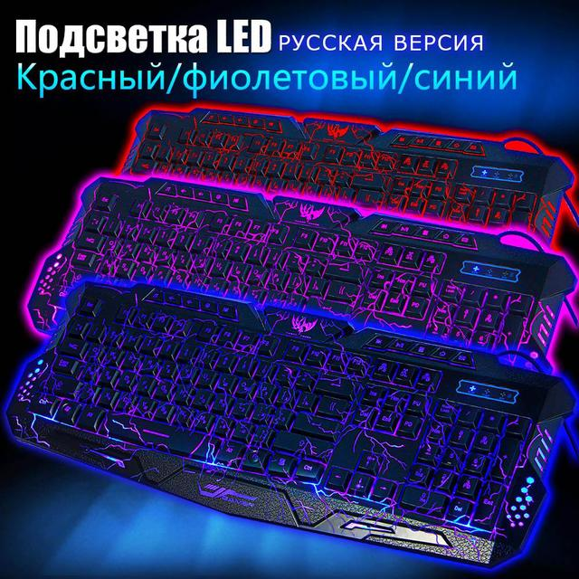 Russian Version/Red/Purple Blue Backlight LED Pro Gaming Keyboard M200 USB Wired Powered Full N-Key for LOL Computer Peripherals