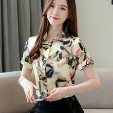 Korean Fashion Silk Women Blouses Satin Floral Short Sleeve Shirts Plus Size XXXL Womens Tops and Ladies