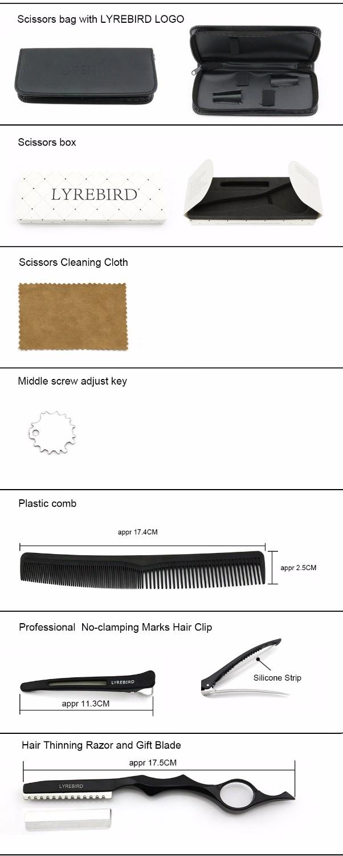 лирохвост японии волосы ножницы 5.5 дюймов или 6 дюймов Strike для волос, ножницы, истончение волос ножницы главная ножницы горячие