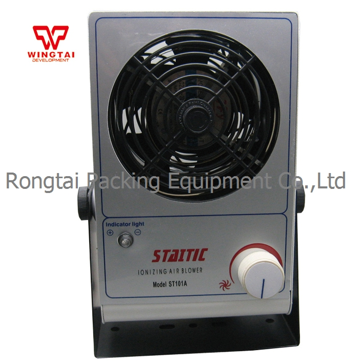 Desk Type SL-001 Static Ionizing Air Blower/Ion Fan For Precision Electronic Products недорого