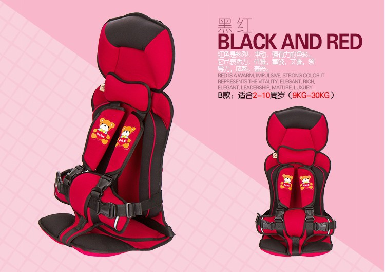 portable baby safety car seat covers kids chairs in carupdated thickening child car seatscadeira para carrosiege auto enfant in child car safety seats