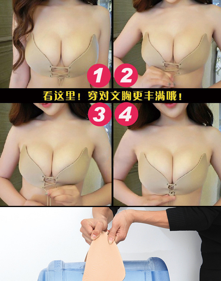 Sexy Women Strapless Bra Invisible Push Up Bra Angel Wing Shape Self-Adhesive Silicone Bust Front Bra Backless ABC breast petals 5