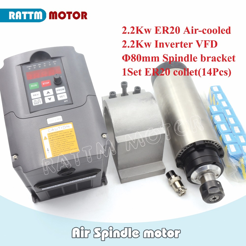 EU/RU Delivery & Free ship! <font><b>2.2KW</b></font> <font><b>Air</b></font>-<font><b>cooled</b></font> <font><b>spindle</b></font> ER20 & <font><b>2.2KW</b></font> 220V inverter & 80mm cast aluminium bracket&Full ER20 set image