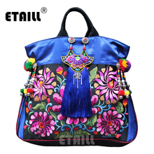 Floral Pompom Embroidery Bags Vintage Ethnic Thailand Boho Indian Women Brand Embroidered Shoulder Bags Handbags Sac a Dos Femme цена в Москве и Питере