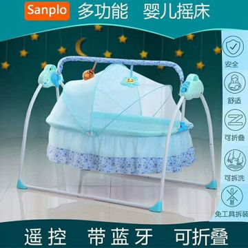 Berceau Big Baby Electric Concentretor Shaking Bed Cradle Rocking Chair Sleeping Child Bb Elysium Supplies Folding BluetootBerceau Big Baby Electric Concentretor Shaking Bed Cradle Rocking Chair Sleeping Child Bb Elysium Supplies Folding Bluetoot