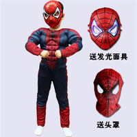 Kids Children Spider Cosplay Costume Halloween Dress Anime Free Shipping