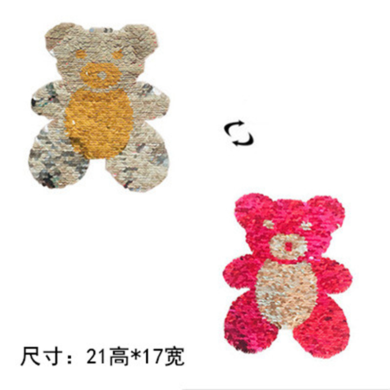 2019 New Fashion DIY Applique  Embroidery  Costume Decoration  Decals  Accessories Cute Animals