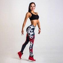 SALSPOR Women Leggings Geometric Line Print Leg Polyester Sexy Hip Push Up Slim Breathable Workout Fashion