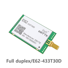 1W Full Duplex TCXO 433MHz rf Module ebyte E62-433T30D Long Range Wireless Transceiver iot Transmitter and Receiver efr32 868mhz 100mw smd wireless transceiver e76 868m20s long distance 20dbm soc arm 868 mhz transmitter receiver rf module