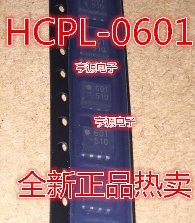 Price HCPL0601