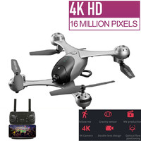 Best 4K / 1080P RC Drone HD Gimbal Dual Camera Drone WIFI FPV Quadcopter Remote Control Drones Follow Me Tracking Mode
