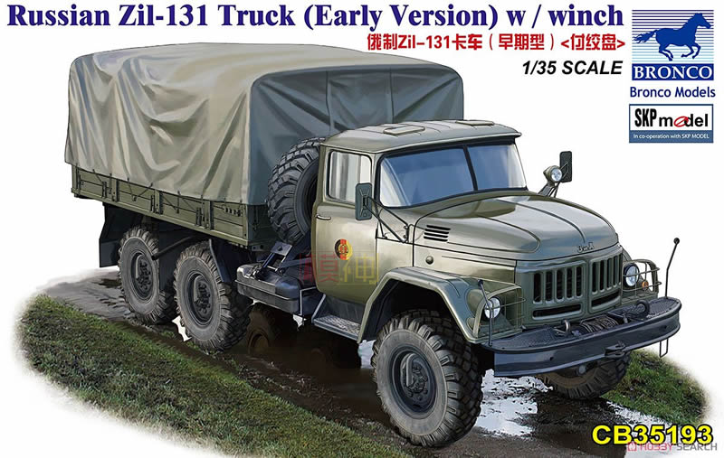 1:35 Military Assembly Model 1/35 Russian Made Zil-131 Early Type Pay Winch Transport Truck CB35193