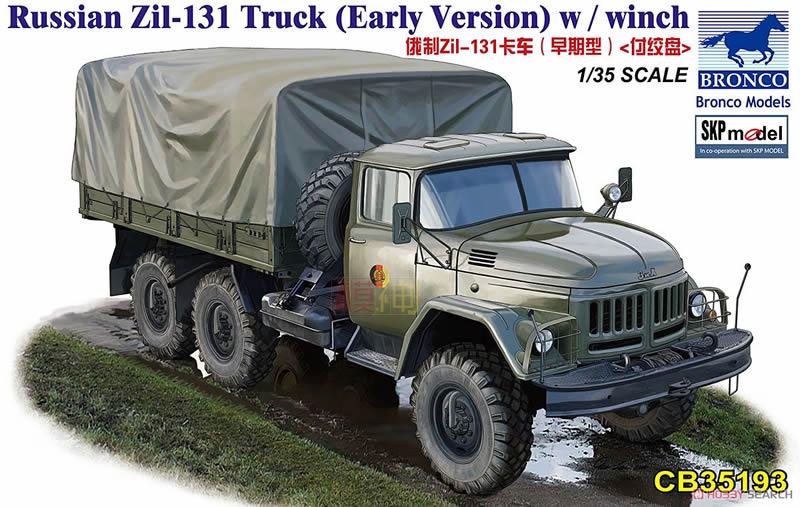 1:35 assemblée militaire modèle 1/35 russe fait Zil-131 tôt type payer treuil camion de transport CB35193
