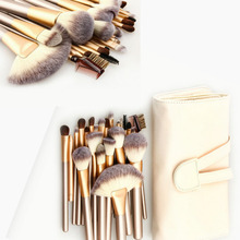 Professional Pro 12/18/ 24 Pcs Champagne Gold Handle Makeup Tool Set Cosmetic Brushes Kit + Leather Pouch Bag maquiagem