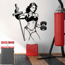 Funny sexy woman Home Decorations Pvc Decal For Living Room Bedroom Vinyl Art