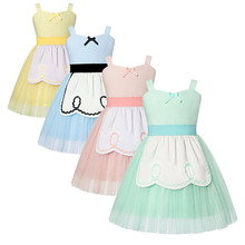 Cinderella Camisole Dress For Girls Toddler Girl Princess Dresses Holiday Baby Cotton Gentle Color Summer Frocks Cute Cloth