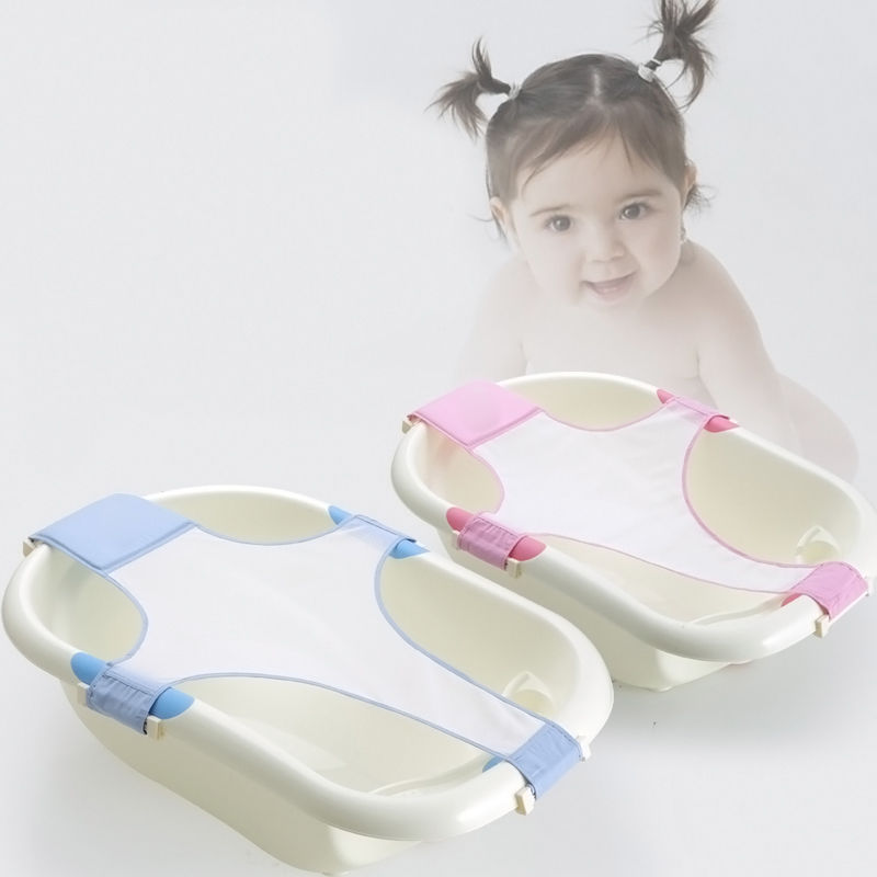Online Shop Baby Care Adjustable Newborn Infant Baby Kids Bathtub ...