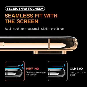 Image 2 - 10D защитное закаленное стекло для iphone 7 8 plus стеклянная Защитная пленка для экрана для i phone 7 8 iphone 7 iphone 8 I7 I8 7 plus