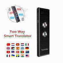 Tradutor de voz inteligente portátil versão de atualização em dois sentidos para aprender a reunião de negócios de viagens 3 em 1 tradutor de linguagem de voz