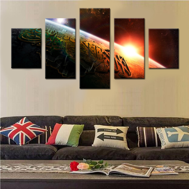 Kalima From Outer Space Canvas Set Wall Modular Pictures for Living ...