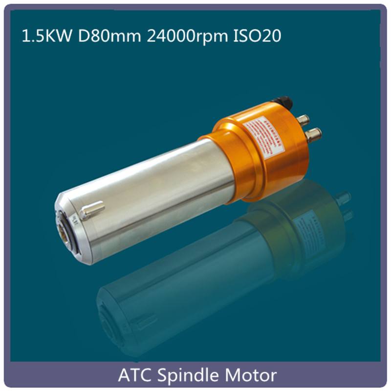atc spindle 1.5kw 80mm ISO20 220V 24000rpm atc water cooled automatic tool change spindle pro ject wall mount it 2 wmi 2