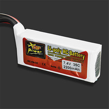 ZOP Power RC 7.4V 2200mAh 35C 2S 2S1P Lipo Battery T Plug Rechargeable For RC Racing Drone Helicopter Multicopter Car Model