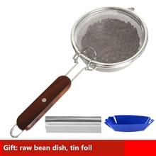 Кофейные бобы, сетка для выпечки, нержавеющая сталь, кофейные бобы, жареные бобы, силиконовые лопатки для выпечки, бытовая ручная сетка, выпечка, Жарка