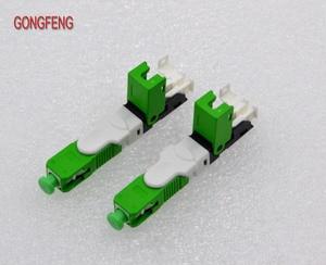 Image 2 - GONGFENG Vendita Calda 100 PCS NEW Fibra Ottica Connettore Rapido FTTH SC Singola Modalità Veloce Connettore Speciale Allingrosso