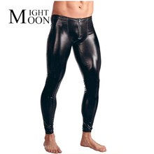 MOONIGHT Fashion Men Black Faux Leather Pants Long Trousers Sexy Novelty Skinny Muscle Tights Men Leggings Slim Fit Tight