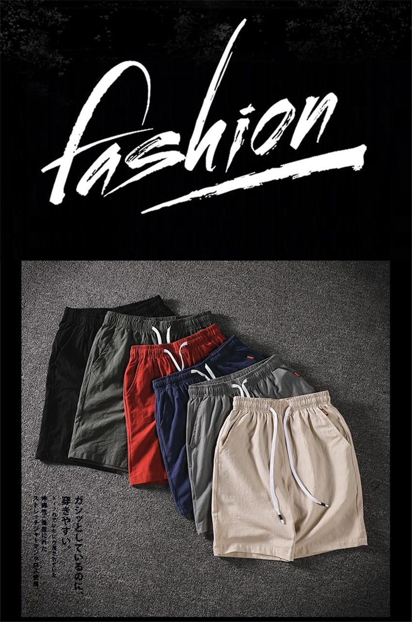Men\`s shorts (7)