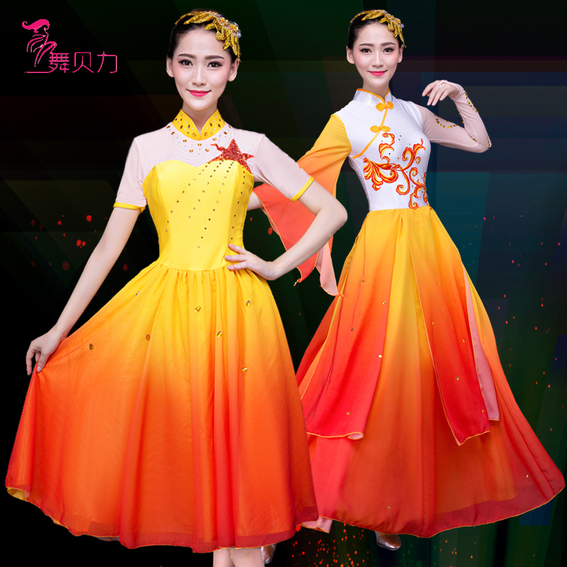 Moderne costume de danse danseurs danse d'ouverture grande jupe robe costumes adulte service chorale Robes