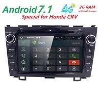 8 дюймовый 2 Din QuadCore Оперативная память 2 ГБ Android7.1 планшетных ПК автомобиля DVD плеер для Honda CR V CRV 2006 2011 с gps 4 г Wi Fi стерео радио карты