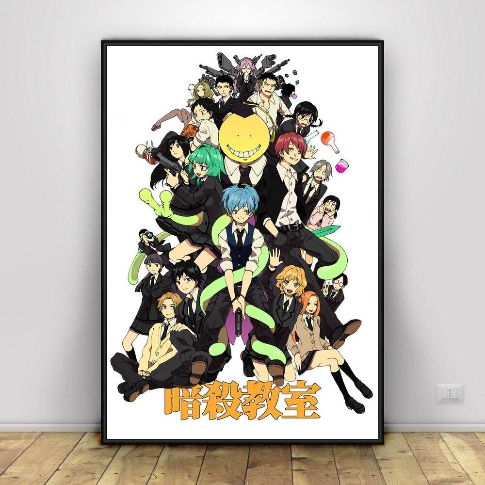 Assassination Classroom Art Silk poster Home Decor 12x18