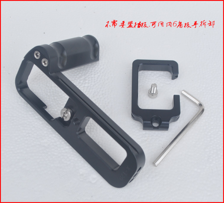 Pro Vertical L Type Bracket Tripod Quick Release Plate Base Grip Handle For Fujifilm for Fuji XT20 X-T20 XT10 Digital Camera