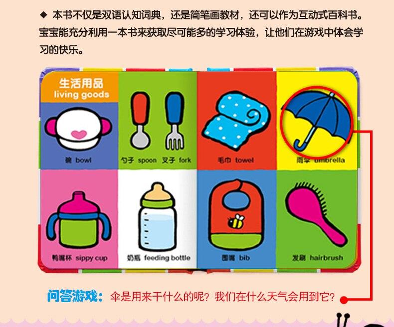 Chinês & Crianças Bilíngües Inglês Livro Do Bebê Precoce Educacional