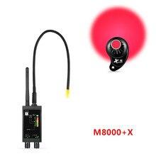 RF علة كاشف M8000 & كاميرا مكتشف X لتحديد المواقع المقتفي مكتشف كاميرا الماسح الضوئي للكشف عن مكافحة التجسس عدسة CDMA GSM جهاز مكتشف مراقب