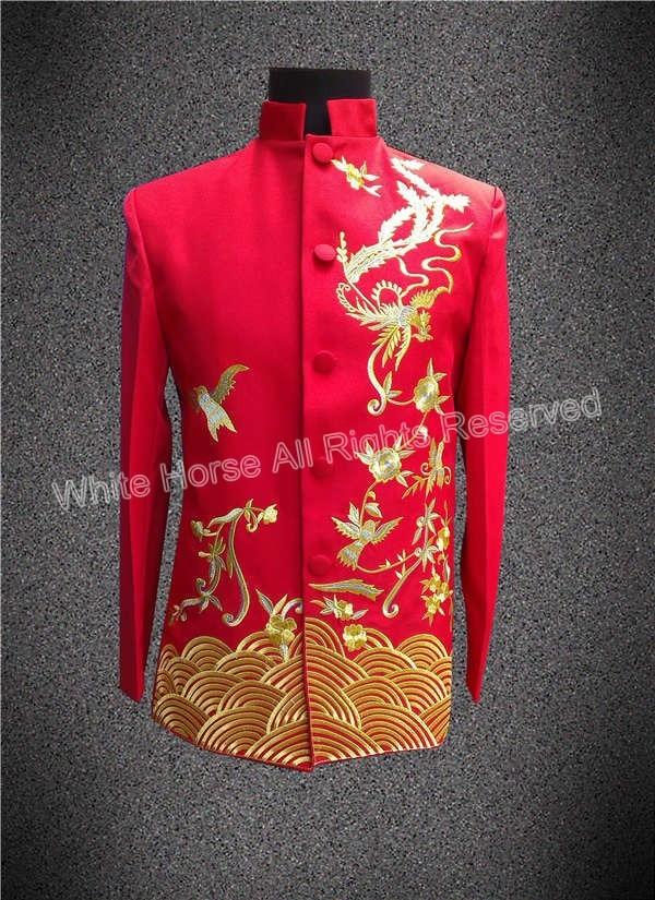 Buy New Arrival Men fashion 2017 Men Suits For Wedding Chinese Style Clothes Korean Men Blazer DG Jacket