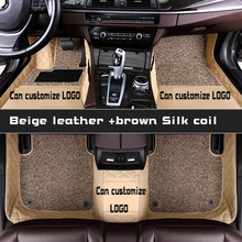 Custom Car foot Mats Luxury Floor Mats For Fiat All Models 500 500L 2007-2014 punto Bravo kalaisike custom car floor mats for fiat all models 500 bravo freemont car styling car accessories