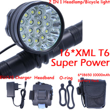 Powerful 2 in 1 20000LM 16 x XM-L T6 LED Rechargeable Bicycle Light Headlight Headlamp Head Lamp + 18650 Battery Pack Charger
