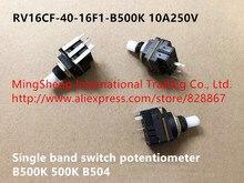 Оригинальный новый импортный потенциометр 100% дюйма, 10A250V, однодиапазонный переключатель, B500K, 500K, B504