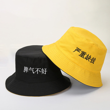 2019 new Chinese letter embroidery reversible bucket hat two side summer hat cotton black yellow fishing hat panama men Visor