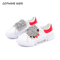 CCTWINS KIDS 2019 Autumn Boys Pu Leather Trainer Children Fashion Sport Shoe Baby Girls Brand Rhinestone Casual Sneaker FC2292